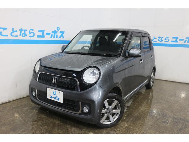 沖縄の中古車 ホンダ N-ONE 車両価格 79万円 リ済別 2013(平成25)年 5.0万km ポリッシュドメタルメタリック
