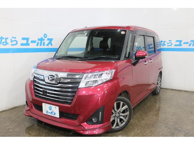 沖縄県の中古車ならトール カスタムG ターボ SAII OP10年保証対象車 両側パワースライドドア ドライブレコーダー