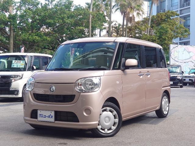 沖縄県の中古車ならムーヴキャンバス X SAII OP10年保証対象車 スマートアシストII プッシュスタート
