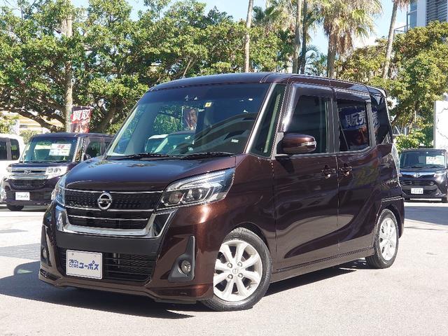沖縄県の中古車ならデイズルークス ハイウェイスター Xターボ OP10年保証対象車 アラウンドビューモニター パワースライドドア