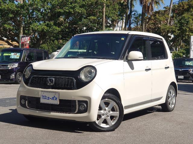 沖縄の中古車 ホンダ N-ONE 車両価格 74万円 リ済別 2013(平成25)年 5.7万km パール