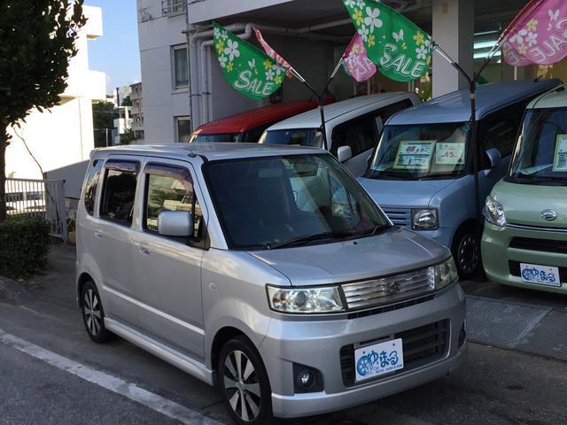 沖縄県の中古車ならワゴンR スティングレーX・ワンオーナー車・記録簿・