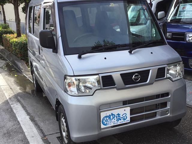 沖縄県浦添市の中古車ならNV100クリッパーバン DX・ワンオーナー車・記録簿・保証