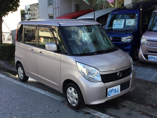 沖縄県浦添市の中古車ならルークス ハイウェイスター アーバン・ワンオーナー車・記録簿・保証付き