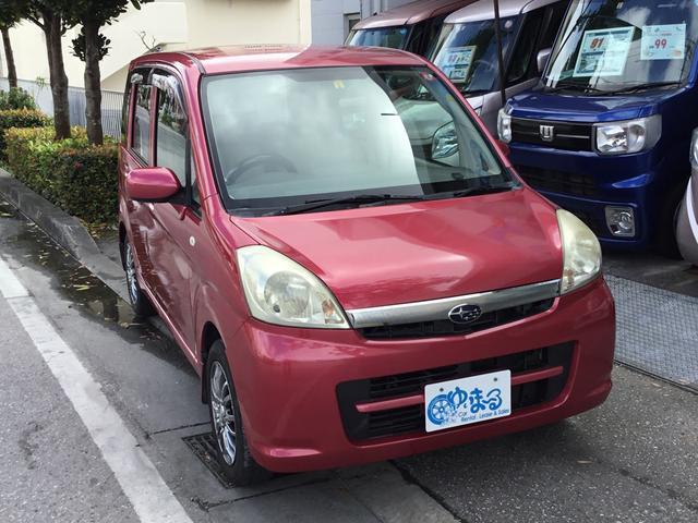 沖縄県の中古車ならステラ L・ワンオーナー車・記録簿・保証付き・NAVI付き