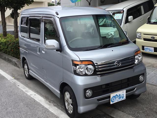 沖縄県浦添市の中古車ならアトレーワゴン カスタムターボRSリミテッド・ワンオーナー・記録簿・保証付