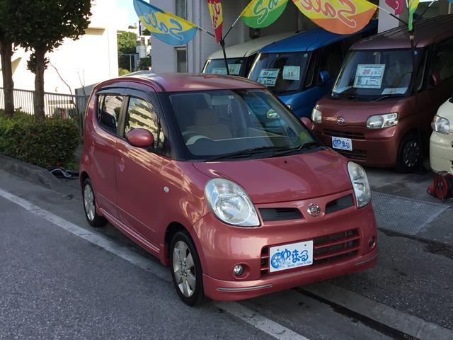 沖縄県浦添市の中古車ならモコ G