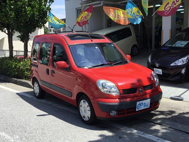 沖縄県浦添市の中古車ならカングー 1.6ダブルパック・保証付・記録簿・内地登録車・ワンオーナー