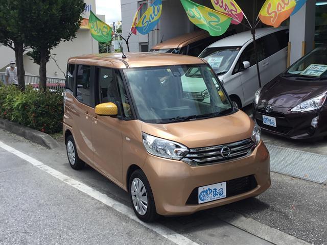 沖縄県の中古車ならデイズルークス X Vセレクション+セーフティII・NAVI・ETC・カメラ