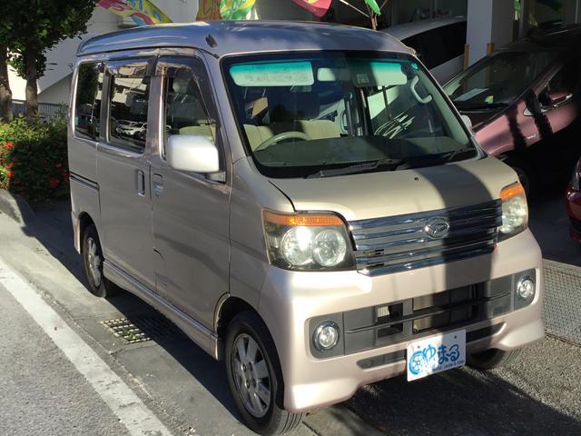 沖縄県の中古車ならアトレーワゴン カスタムターボRS 盗難防止システム・UVカットガラス・プライバシーガラス・HID・ロング保証付き