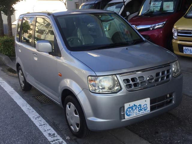 沖縄県浦添市の中古車ならオッティ S UVカットガラス・プライバシーガラス・盗難防止システム・保証付き