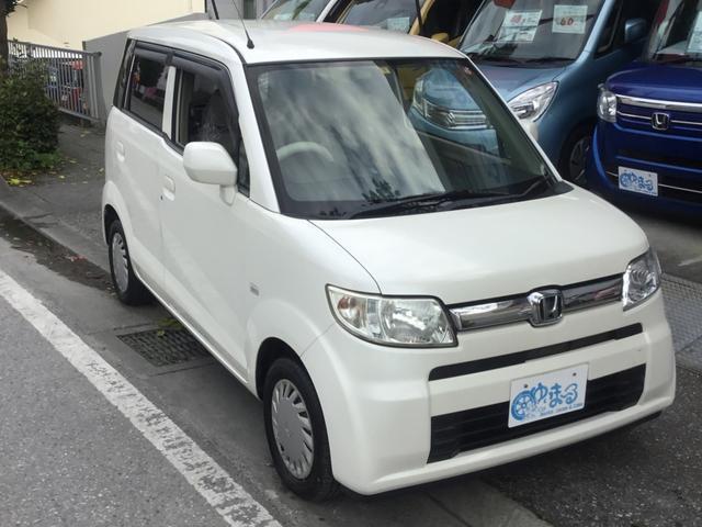 沖縄県浦添市の中古車ならゼスト スペシャル 車検・保証・整備付き・LINEからお問い合わせ可能