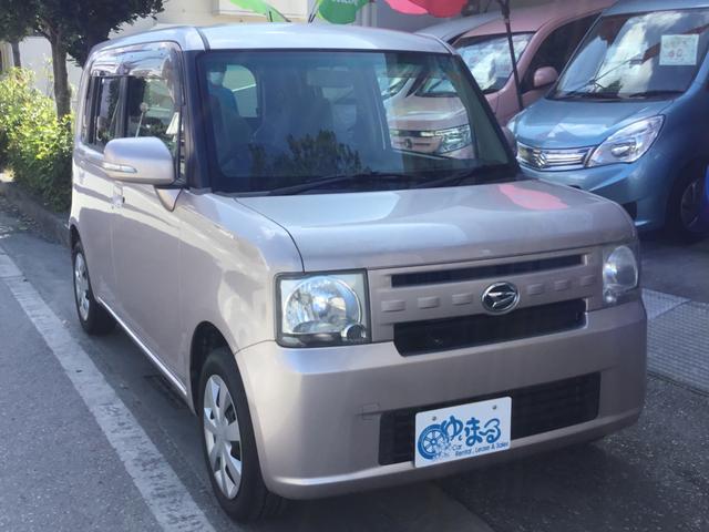 沖縄県浦添市の中古車ならムーヴコンテ X リミテッド バニティミラー・UVカットガラス・プライバシーガラス・盗難防止システム・保証付き
