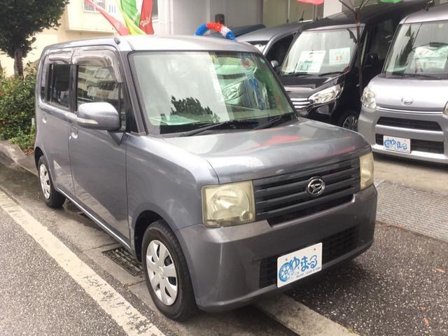 沖縄県の中古車ならムーヴコンテ X パワーシート・キーレスエントリー・ベンチシート・CD・オートエアコン・ミラーウィンカー・車検整備付き・1年保証付き
