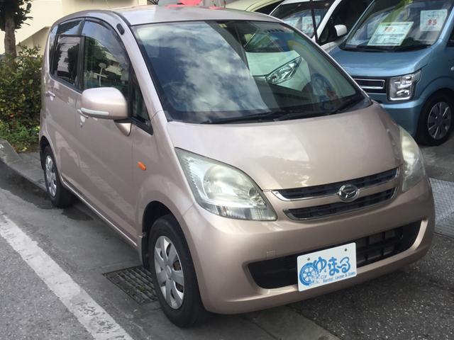 沖縄県の中古車ならムーヴ L キーレスエントリー・USB入力端子・ベンチシート・フルフラット・社外スピーカー・禁煙車・車検整備付き・保証付き