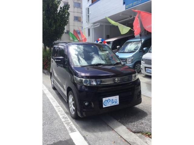 沖縄県浦添市の中古車ならワゴンRスティングレー リミテッド ハーフレザー・ナビ・Bluetooth・バックカメラ・フルセグ・プッシュスタート・本革巻きステアリング・HID・フォグランプ・オプションカラー・オートエアコン・車検整備付き・保証付き