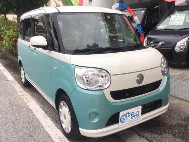 沖縄県浦添市の中古車ならムーヴキャンバス X SAIII スマートアシスト・ナビ・バックカメラ・Bluetooth・プッシュスタート・オートライト・アイドリングストップ・スマートキー・ETC・オプションカラー・禁煙車・車検整備付き・保証付き