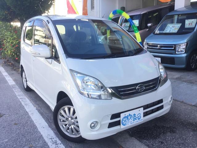 沖縄県浦添市の中古車ならムーヴ X VS スマートキー・フォグランプ・ドアミラーウインカー・禁煙車・ベンチシート・CD・ラジオ・AUX対応オーディオ・フルフラット・車検整備・保証付き