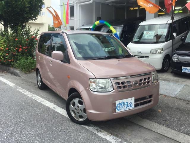 沖縄県の中古車ならオッティ E ナビ USB ドアバイザー ベンチシート フルフラット 衝突安全ボディ 純正ホイール 車検整備付き 保証付き