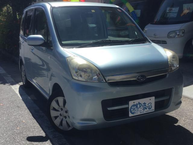 沖縄の中古車 スバル ステラ 車両価格 19.8万円 リ済別 2007(平成19)年 5.2万km アジュールブルーパール