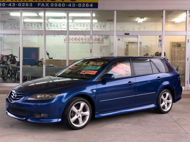 アテンザスポーツワゴン:沖縄県中古車の新着情報