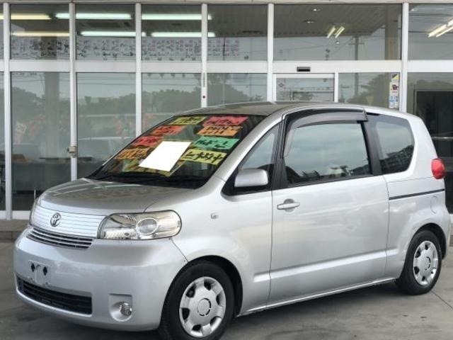 沖縄県の中古車ならポルテ 150r