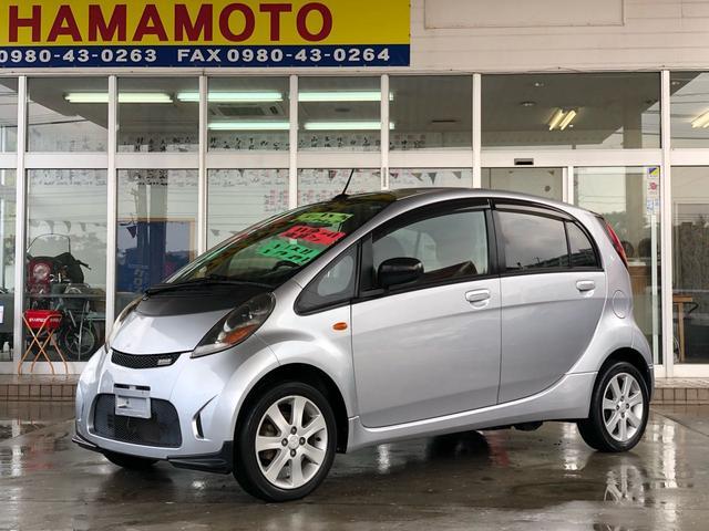 アイ:沖縄県中古車の新着情報