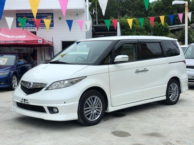 エリシオン:沖縄県中古車の新着情報