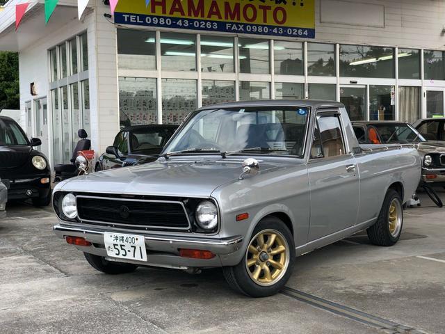 沖縄県国頭郡本部町の中古車ならサニートラック DX