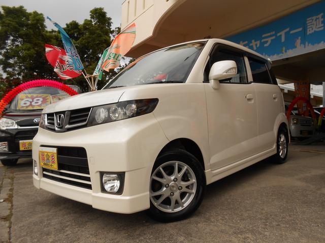 沖縄の中古車 ホンダ ゼストスパーク 車両価格 55万円 リ済別 2010(平成22)年 9.3万km パール