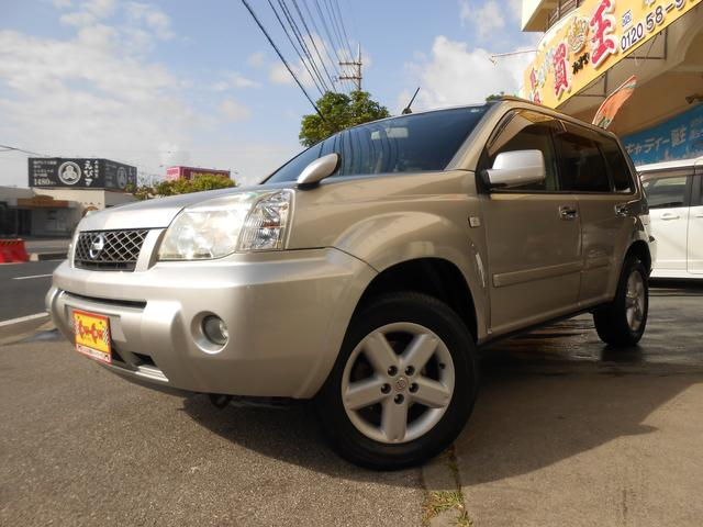沖縄県の中古車ならエクストレイル X SDナビ DVD ワンセグTV ETC バックカメラ