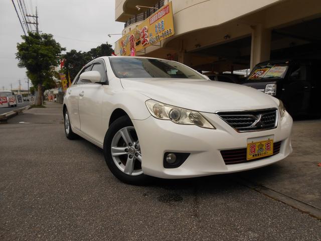 沖縄県の中古車ならマークX 250G リラックスセレクション プッシュスタート
