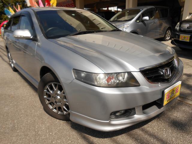 アコードワゴン:沖縄県中古車の新着情報