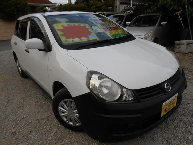沖縄の中古車 日産 AD 車両価格 39万円 リ済別 2011(平成23)年 7.9万km ホワイト