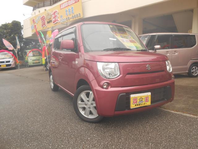 沖縄の中古車 スズキ MRワゴン 車両価格 68万円 リ済別 2014(平成26)年 5.6万km カシスピンク