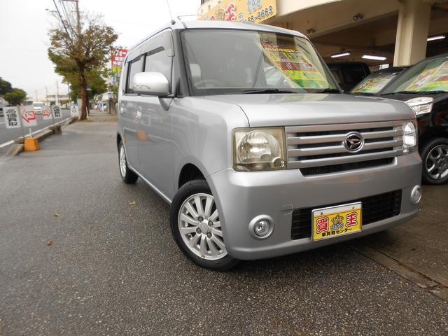 沖縄県の中古車ならムーヴコンテ X リミテッド HDDナビ