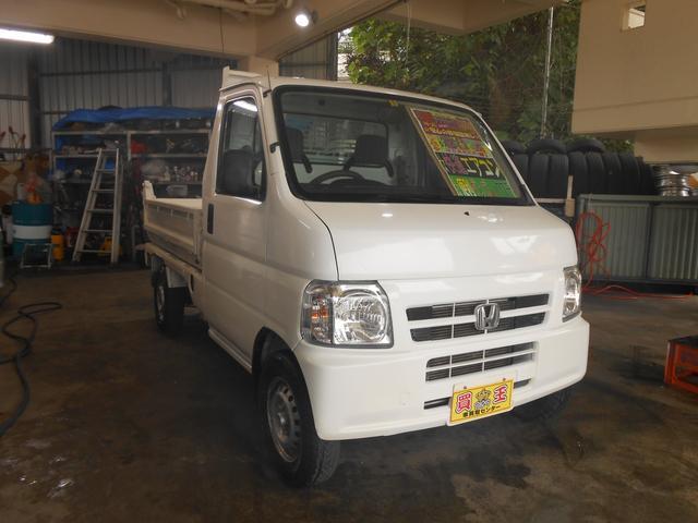 沖縄の中古車 ホンダ アクティトラック 車両価格 55万円 リ済別 2009(平成21)年 13.6万km ホワイト