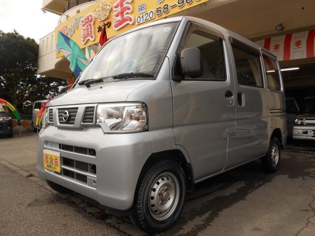 沖縄の中古車 日産 クリッパーバン 車両価格 47万円 リ済別 2012(平成24)年 11.4万km シルバー