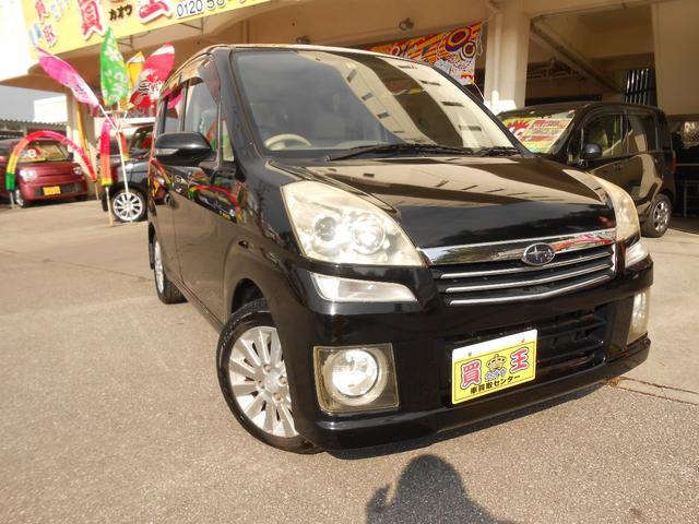 沖縄の中古車 スバル ステラ 車両価格 18万円 リ済別 2007(平成19)年 12.4万km ブラック