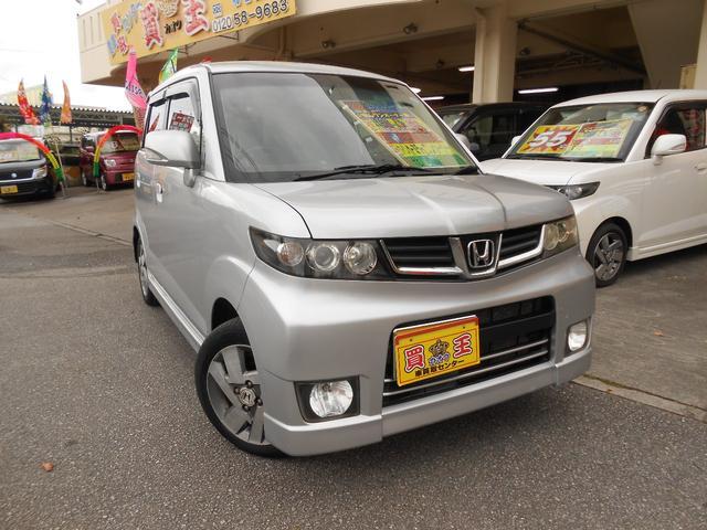 沖縄県の中古車ならゼストスパーク W HDDナビ・DVD・ワンセグTV
