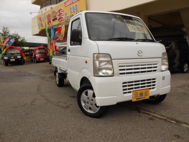 沖縄の中古車 マツダ スクラムトラック 車両価格 45万円 リ済込 2010(平成22)年 6.5万km ホワイト