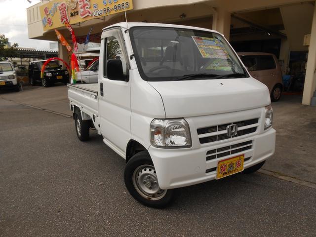 沖縄の中古車 ホンダ アクティトラック 車両価格 45万円 リ済別 2008(平成20)年 9.5万km ホワイト