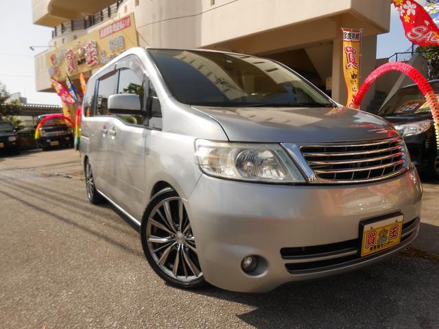 沖縄県の中古車ならランディ 2.0G