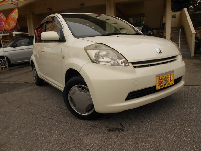 沖縄県の中古車ならパッソ X HIDリミテッド