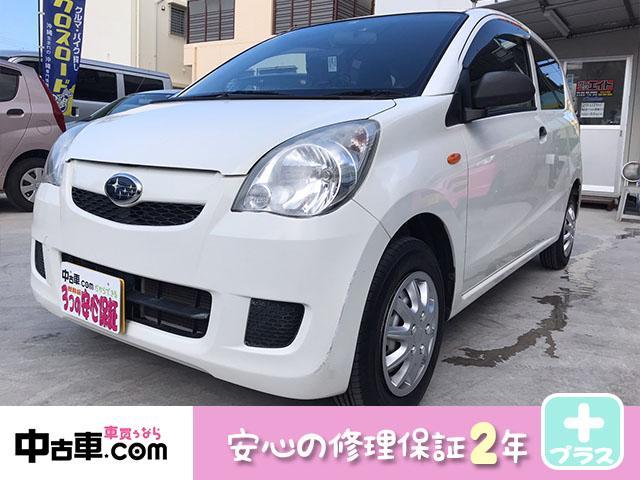 沖縄県の中古車ならプレオ A 安心の2年間修理保証付 本土車 バッテリー新品