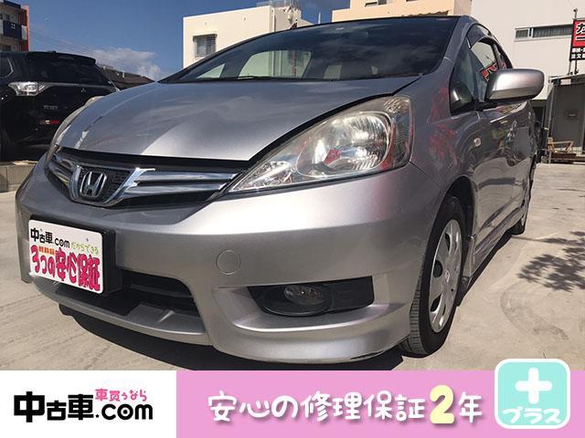 沖縄県の中古車ならフィットシャトル 15X 安心の2年間修理保証付 タイヤ&バッテリー新品