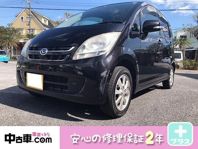 沖縄県の中古車ならムーヴ Xリミテッド 安心の2年間修理保証付 タイヤ&バッテリー新品