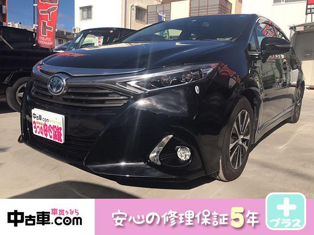 沖縄県の中古車ならSAI G Aパッケージ 5年間長期修理保証付(HVバッテリー含む)