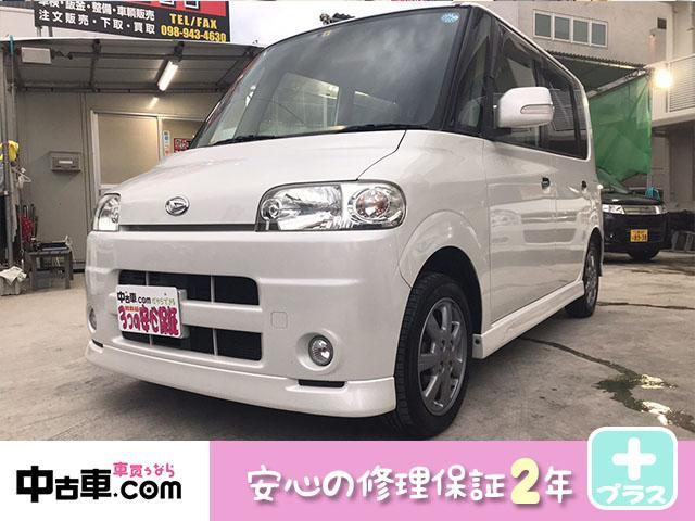 沖縄県の中古車ならタント VS 安心の2年間修理保証付 TV&ナビ付 バッテリー新品