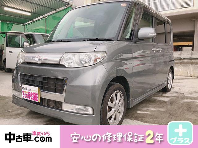 沖縄県の中古車ならタント カスタムXリミテッド 安心の2年間修理保証付